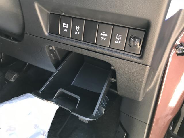 「スズキ」「ソリオ」「ミニバン・ワンボックス」「長野県」の中古車21