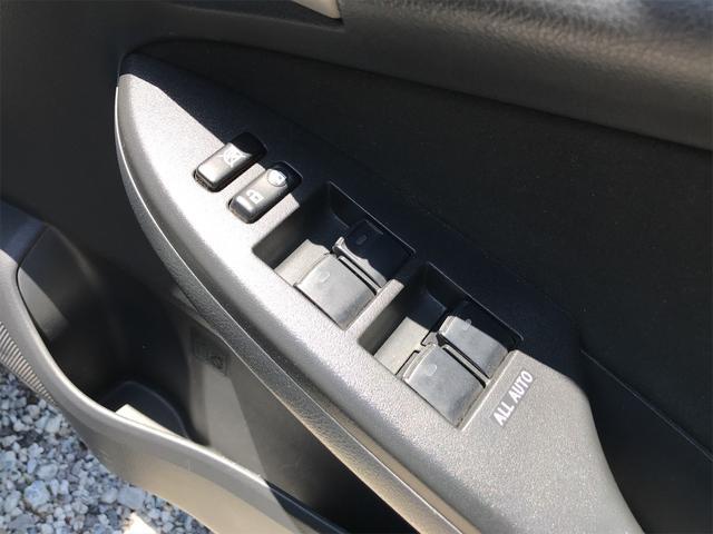 「トヨタ」「カローラフィールダー」「ステーションワゴン」「長野県」の中古車15
