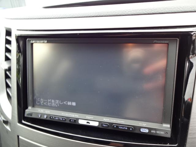 2.5GTアイサイトスポーツセレクション4WD HDDナビ(17枚目)