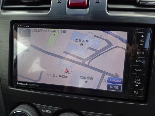 2.0i-Sアイサイト4WD 1オーナー禁煙 ナビTVカメラ(17枚目)