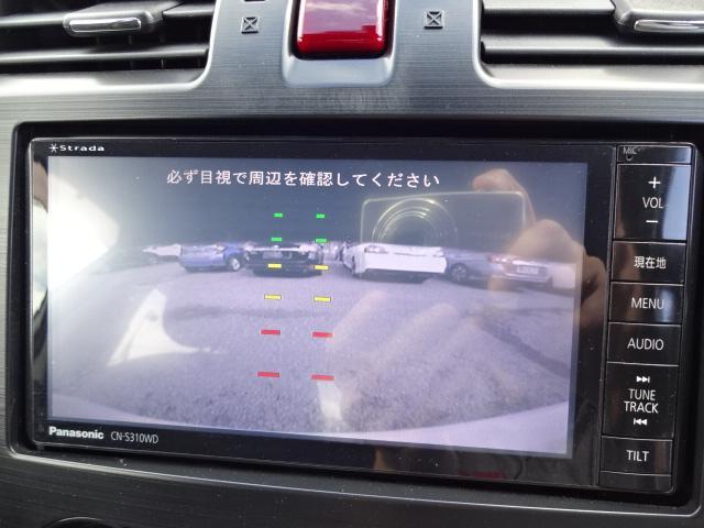 2.0i-Sアイサイト4WD 1オーナー禁煙 ナビTVカメラ(18枚目)