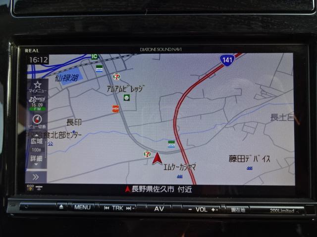 「スバル」「インプレッサ」「コンパクトカー」「長野県」の中古車17