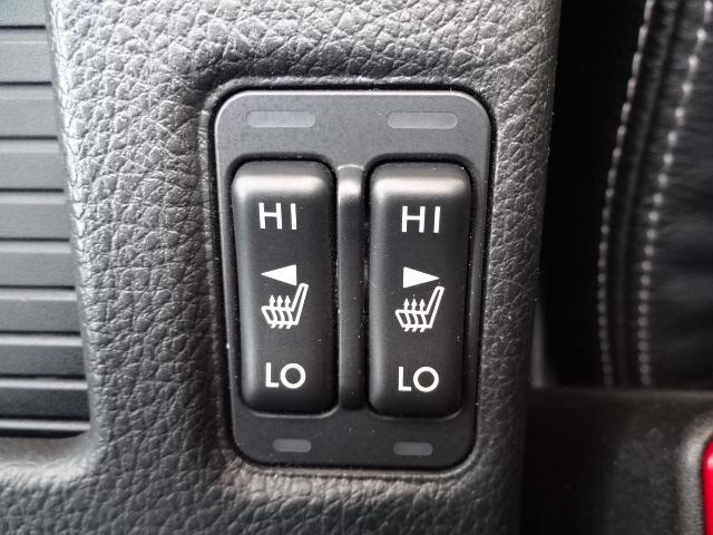 「スバル」「XVハイブリッド」「SUV・クロカン」「長野県」の中古車20