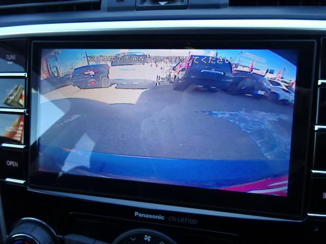 2.0GT-Sアイサイト 4WD ADセイフティPKG SDナビ フルセグTV Bカメラ サイドカメラ ETC車載器 電動シート オートライト オートハイビーム リアビークルディテクション デイライト(18枚目)
