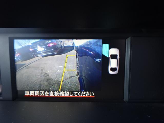 2.0GT-Sアイサイト 4WD ADセイフティPKG SDナビ フルセグTV Bカメラ サイドカメラ ETC車載器 電動シート オートライト オートハイビーム リアビークルディテクション デイライト(22枚目)