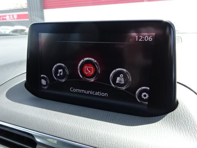 22XD プロアクティブ 4WD 衝突軽減ブレーキ 全方位カメラ マツダコネクトナビ フルセグTV DVD再生機能 Bluetooth 純正ドライブレコーダー ビルトインETC 純正フルエアロ LEDライト シートヒーター(17枚目)