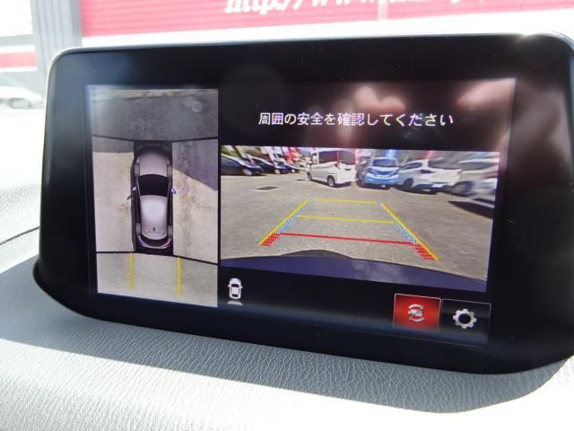 22XD プロアクティブ 4WD 衝突軽減ブレーキ 全方位カメラ マツダコネクトナビ フルセグTV DVD再生機能 Bluetooth 純正ドライブレコーダー ビルトインETC 純正フルエアロ LEDライト シートヒーター(18枚目)