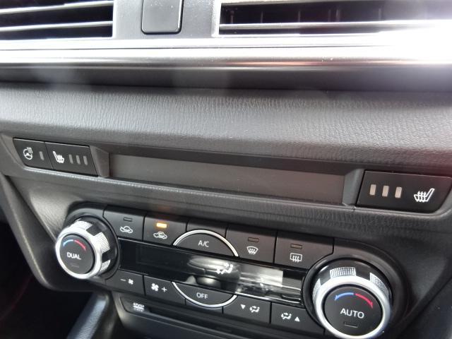 22XD プロアクティブ 4WD 衝突軽減ブレーキ 全方位カメラ マツダコネクトナビ フルセグTV DVD再生機能 Bluetooth 純正ドライブレコーダー ビルトインETC 純正フルエアロ LEDライト シートヒーター(21枚目)