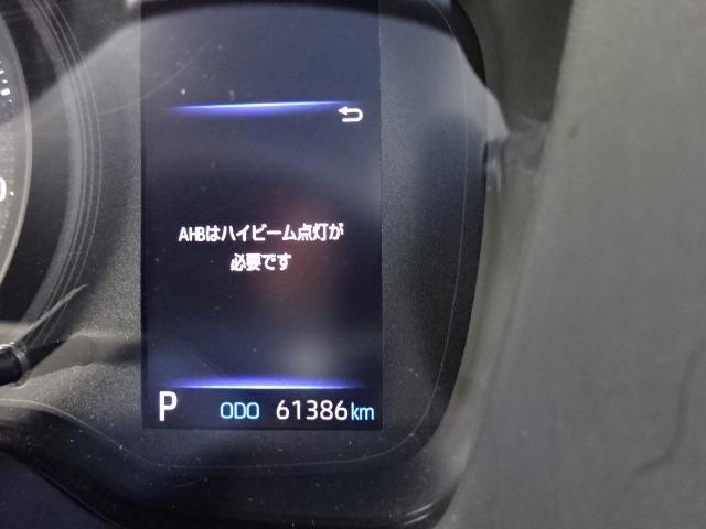 ハイブリッドG X 禁煙車 プリクラッシュセーフティ レーダークルーズコントロール(全車速追従機能付) レーントレーシングアシスト(LTA) オートマチックハイビーム(AHB) ロードサインアシスト(RSA) カメラ(43枚目)