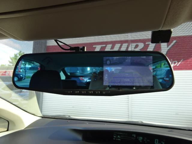 S 後期 ローダウン エアロパーツ 純正HDDナビ DVD再生機能 CDプレイヤー AUX入力 ミュージックサーバー フルセグTV 前後ドライブレコーダー搭載 ETC車載器 HIDライト HIDフォグ(19枚目)
