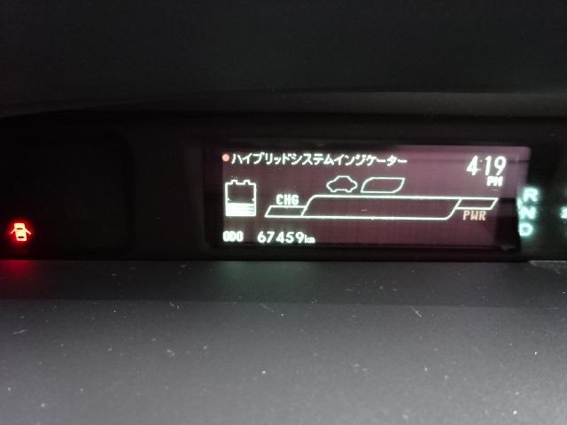 S 後期 ローダウン エアロパーツ 純正HDDナビ DVD再生機能 CDプレイヤー AUX入力 ミュージックサーバー フルセグTV 前後ドライブレコーダー搭載 ETC車載器 HIDライト HIDフォグ(25枚目)