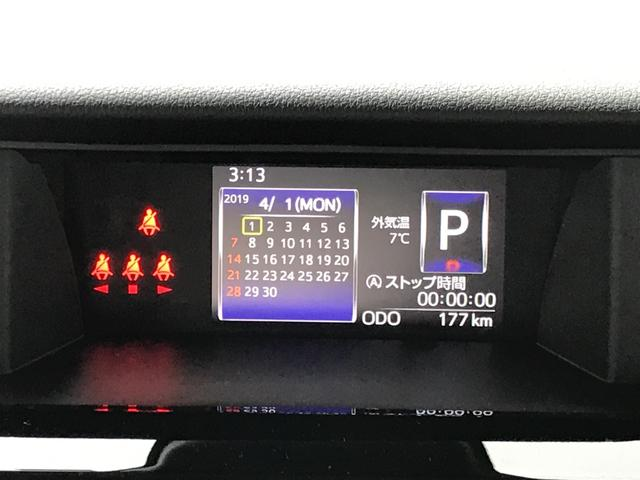 カスタムG リミテッド SAIII 4WD 全方位カメラ(18枚目)