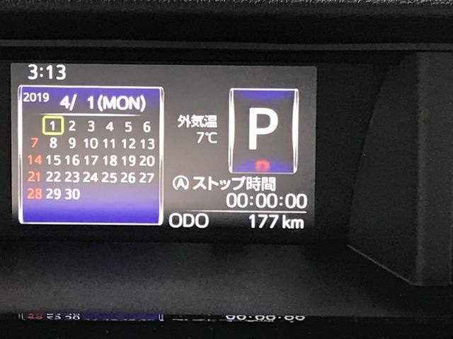 カスタムG リミテッド SAIII 4WD 全方位カメラ(19枚目)
