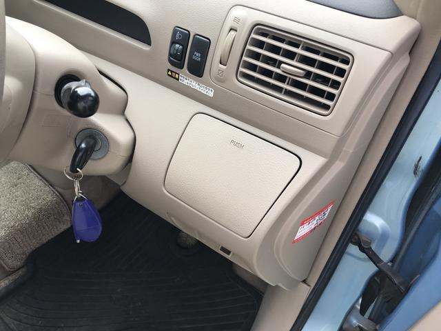 Cパッケージ 4WD ナビ エンジンスターター ETC車載器(15枚目)