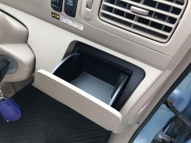 Cパッケージ 4WD ナビ エンジンスターター ETC車載器(16枚目)