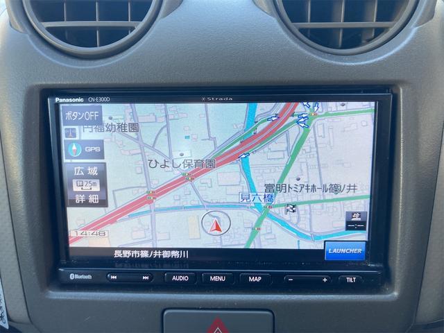 S FOUR 4WD ナビ TV キーレス アルミホイール(12枚目)