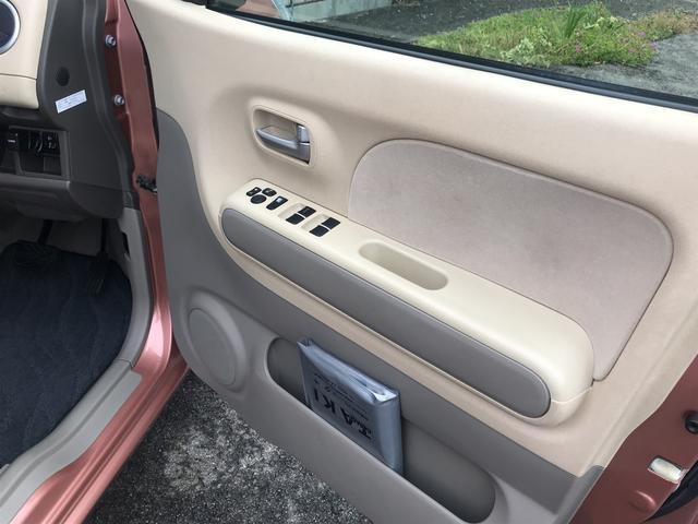 「スズキ」「MRワゴン」「コンパクトカー」「山梨県」の中古車27