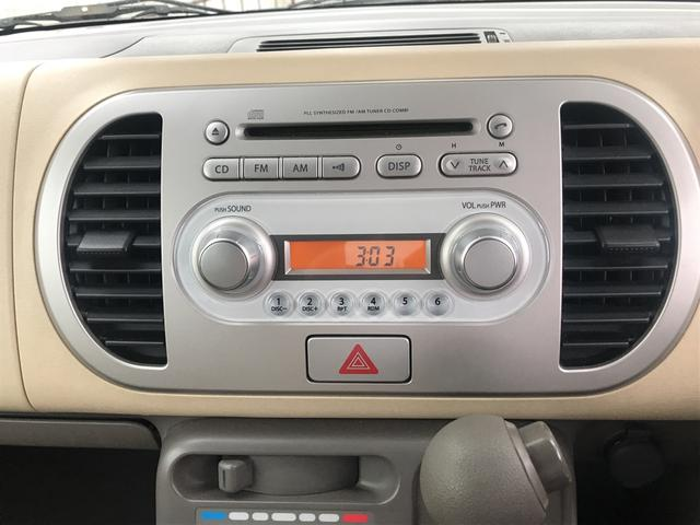 「スズキ」「MRワゴン」「コンパクトカー」「山梨県」の中古車37