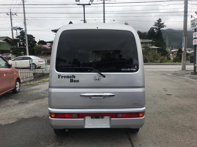 「ホンダ」「バモスホビオ」「コンパクトカー」「山梨県」の中古車8