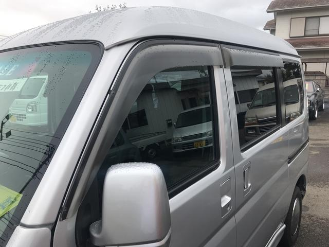 「ホンダ」「バモスホビオ」「コンパクトカー」「山梨県」の中古車23