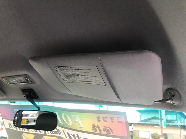「ホンダ」「バモスホビオ」「コンパクトカー」「山梨県」の中古車50