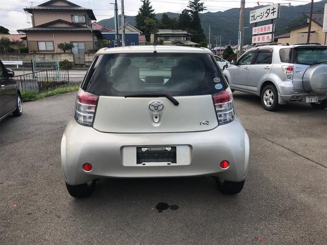 「トヨタ」「iQ」「コンパクトカー」「山梨県」の中古車5