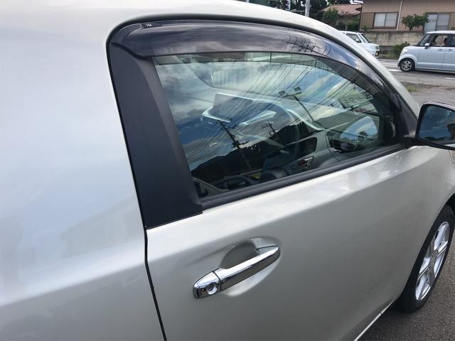 「トヨタ」「iQ」「コンパクトカー」「山梨県」の中古車20
