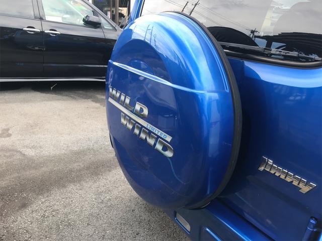 ワイルドウインド 4WD ターボ 新品タイヤ 新品黒革調シートカバー(7枚目)