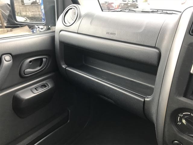 ワイルドウインド 4WD ターボ 新品タイヤ 新品黒革調シートカバー(36枚目)