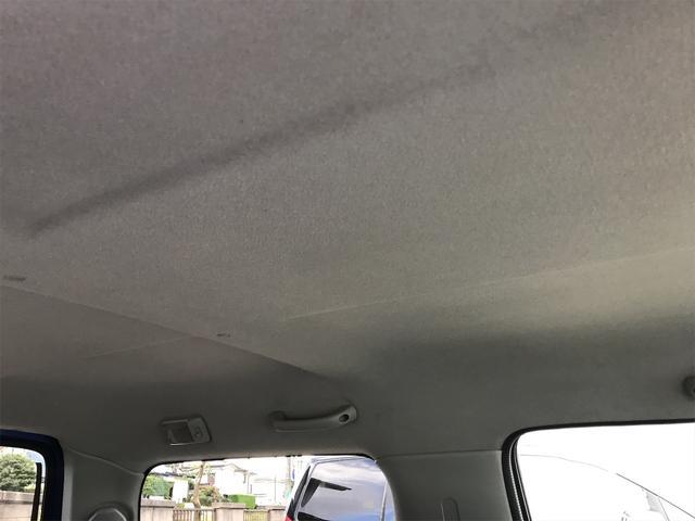 ワイルドウインド 4WD ターボ 新品タイヤ 新品黒革調シートカバー(43枚目)