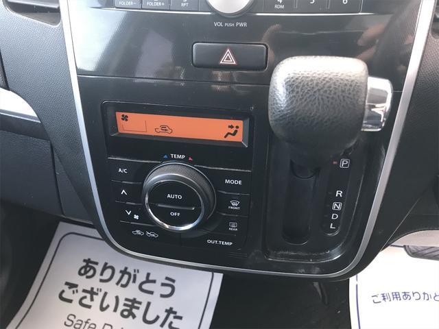 「スズキ」「ワゴンRスティングレー」「コンパクトカー」「山梨県」の中古車36