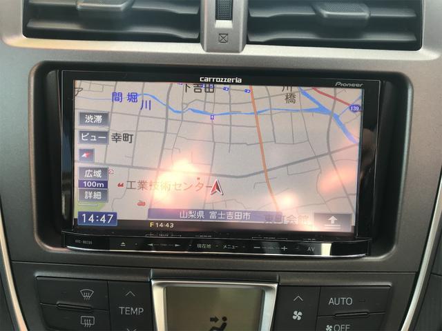 1.3i-S メモリーナビ フルセグ Bluetooth プッシュスタート スマートキー HIDヘッドライト 走行37000Km台(31枚目)
