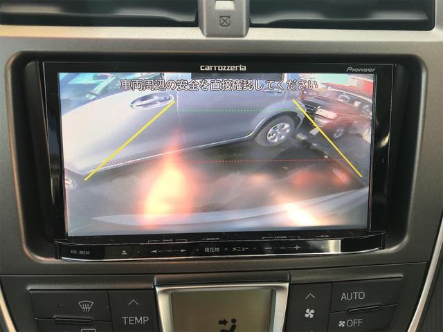 1.3i-S メモリーナビ フルセグ Bluetooth プッシュスタート スマートキー HIDヘッドライト 走行37000Km台(32枚目)