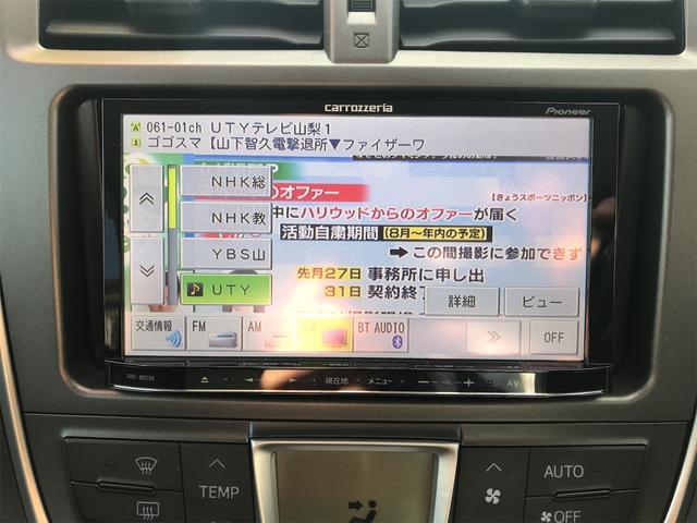 1.3i-S メモリーナビ フルセグ Bluetooth プッシュスタート スマートキー HIDヘッドライト 走行37000Km台(34枚目)