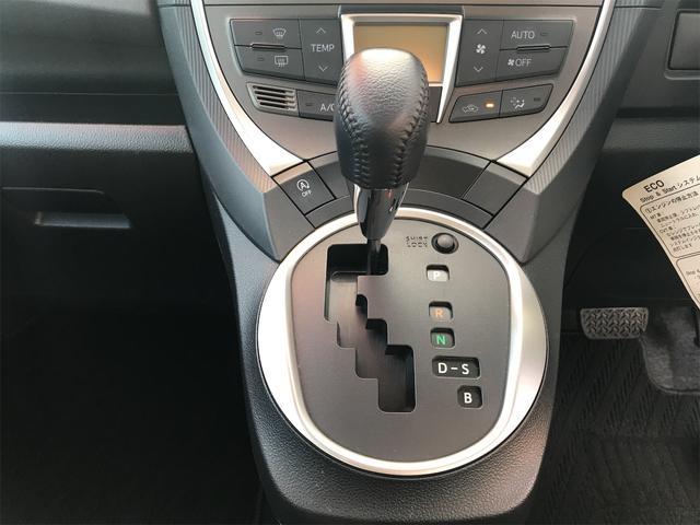 1.3i-S メモリーナビ フルセグ Bluetooth プッシュスタート スマートキー HIDヘッドライト 走行37000Km台(40枚目)