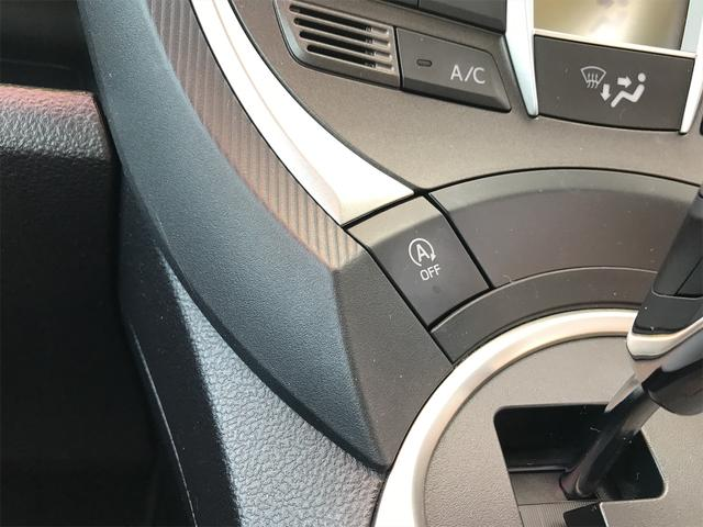 1.3i-S メモリーナビ フルセグ Bluetooth プッシュスタート スマートキー HIDヘッドライト 走行37000Km台(41枚目)