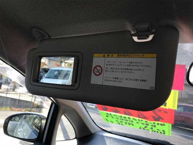 1.3i-S メモリーナビ フルセグ Bluetooth プッシュスタート スマートキー HIDヘッドライト 走行37000Km台(47枚目)