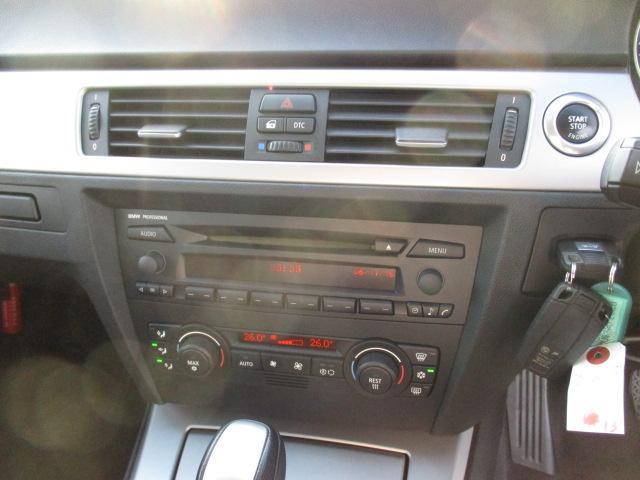 「BMW」「3シリーズ」「セダン」「長野県」の中古車10