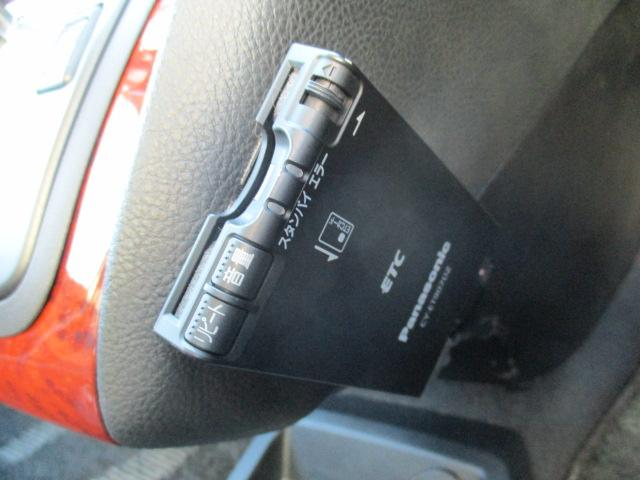トヨタ ハリアー 240G 4WD ETC バックカメラ