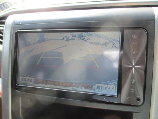 トヨタ ヴェルファイア 2.4Z プラチナセレクションII フルセグ メモリーナビ