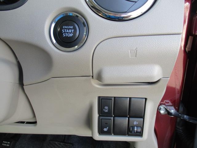 スズキ パレット X ターボ 4WD スマートキー