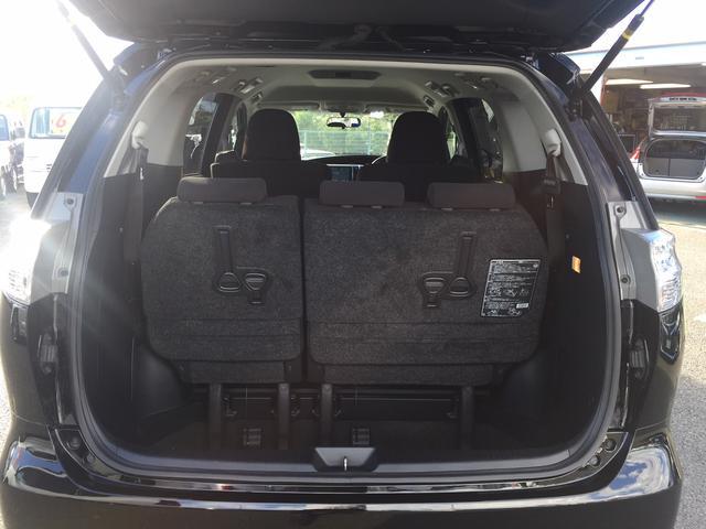 トヨタ エスティマ アエラス 4WD 両側パワースライドドア フルセグ