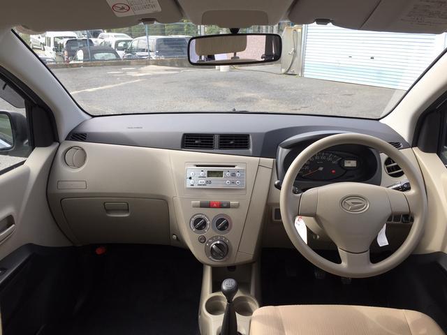 車両には最低3カ月または3千kmの自社保証をお付けしております。(1部車両を除きます。詳細は車両の保証項目をご覧ください。)