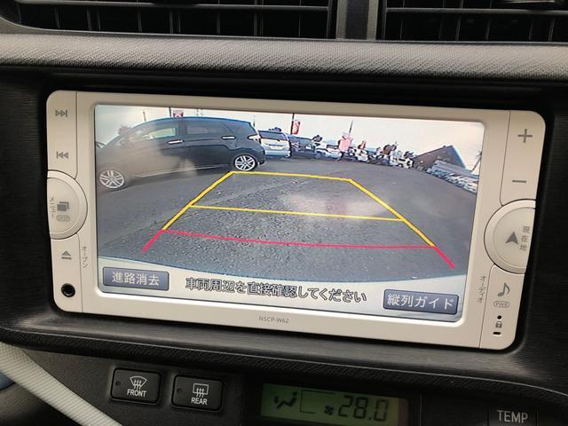 トヨタ アクア S SDナビ スマートキー HID