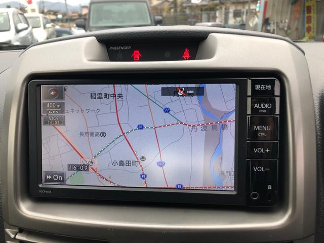 X 4WD ワンオーナー ドラレコ キーレス ワンセグ(11枚目)