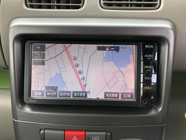 X 4WD エンスタ ワンセグ バックカメラ(11枚目)