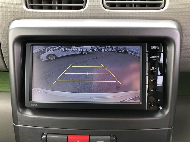 X 4WD エンスタ ワンセグ バックカメラ(12枚目)