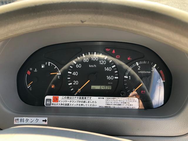 「その他」「デュトロ」「トラック」「長野県」の中古車16