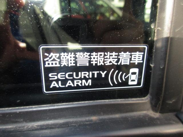 盗難警報装置車(セキュリティアラーム)装着車