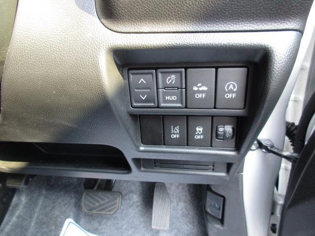 デュアルセンサーブレーキサポート、ESP〈車両走行安定補助システム〉等のメインスイ